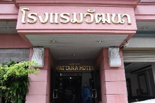 Wattana Trang Hotel Wattana Trang Hotel