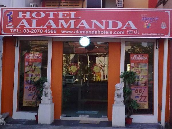 Hotel Alamanda Petaling Street Kuala Lumpur