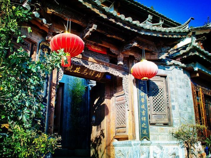 Courier Inn Lijiang