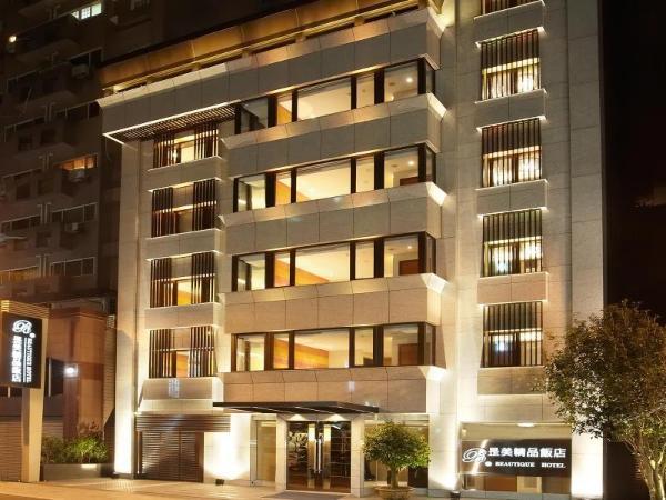 Beauty Hotels - Beautique Hotel Taipei