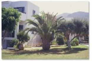 Palatia Village Hotel Apartments