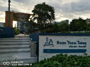 %name Baan Thew Talay Blue Sapphire 353 หัวหิน/ชะอำ