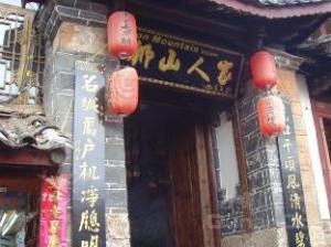 Lijiang Shaofo Boutique Hotel