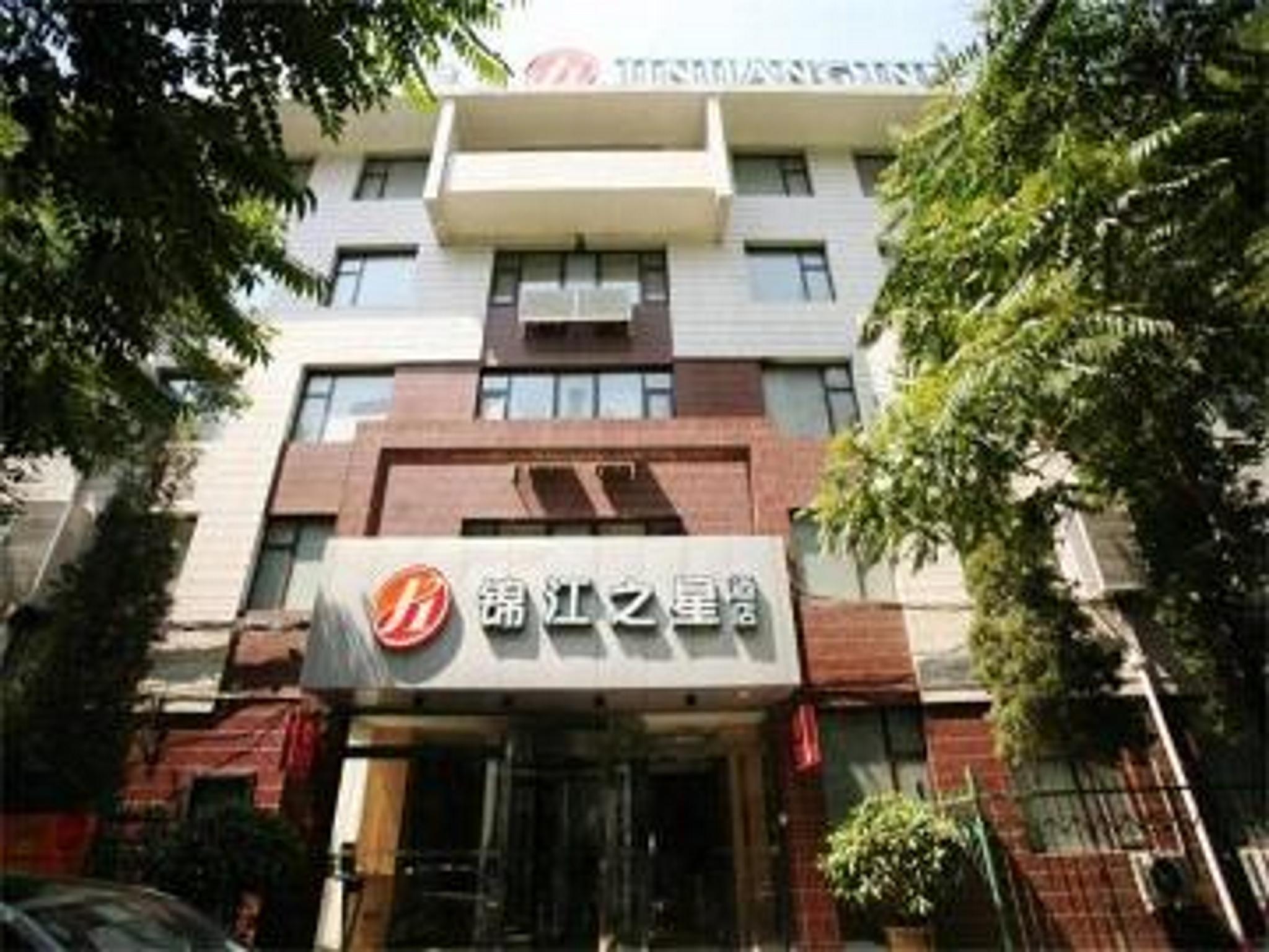 Jinjiang Inn Select Taiyuan Gaoxin Zone Branch