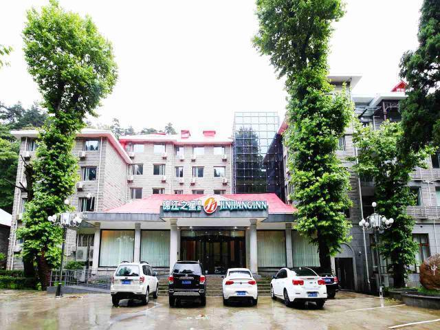Jinjiang Inn Select Lushan Scenic Xiangshan Road Yunzhong Hotel