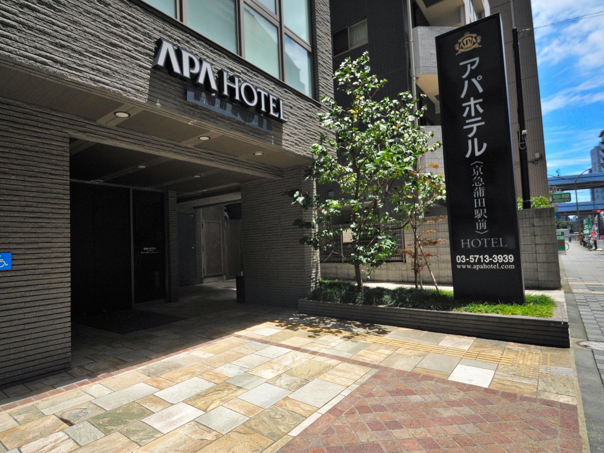 APA Hotel Keikyu Kamata Ekimae