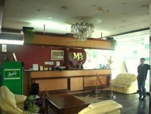 picture 5 of Metro Park Hotel