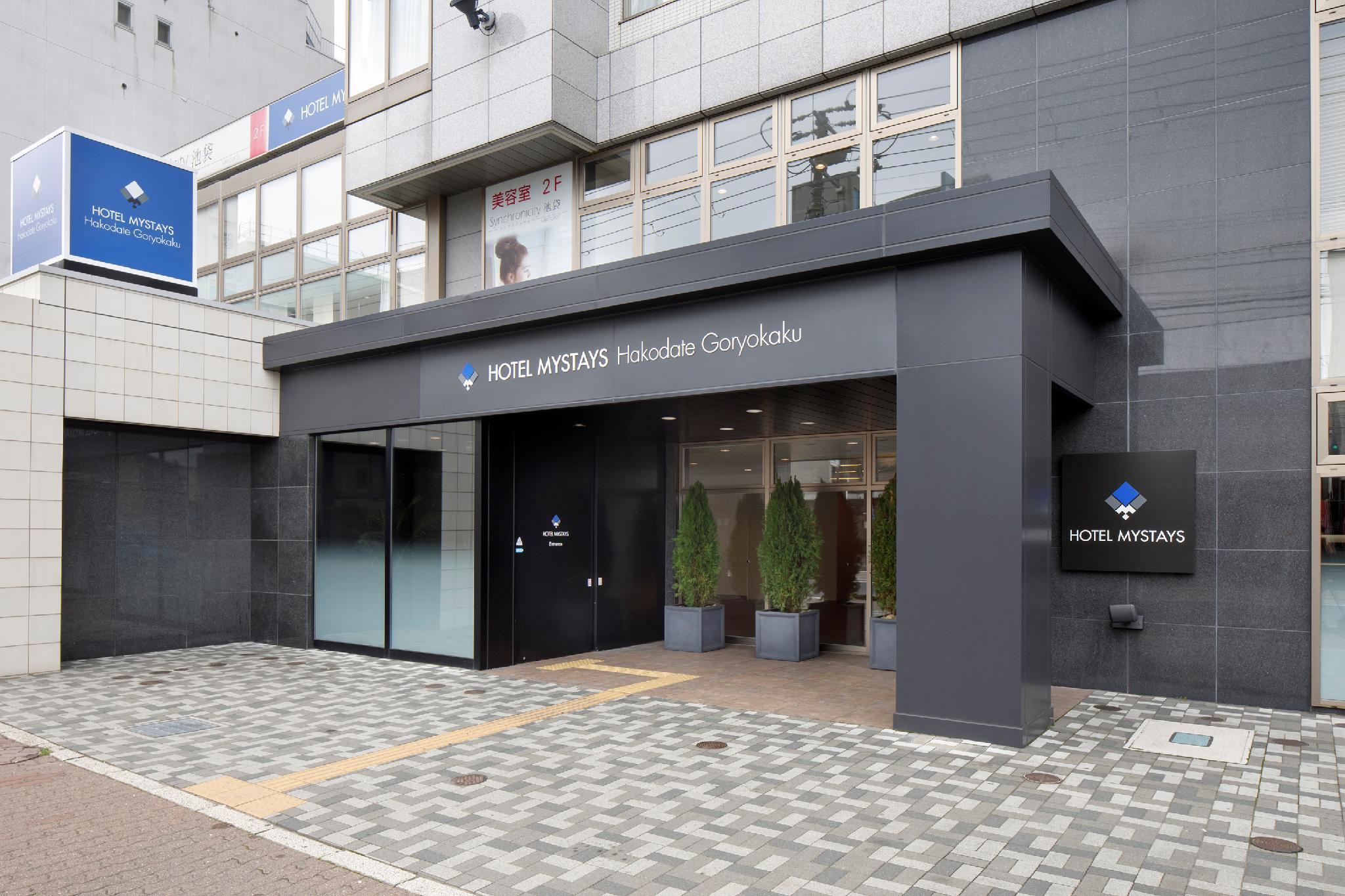HOTEL MYSTAYS Hakodate Goryokaku