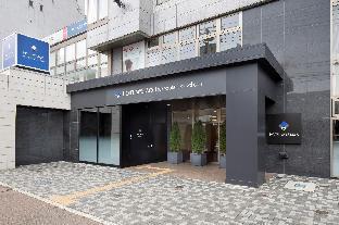 MYSTAYS函館五稜郭酒店