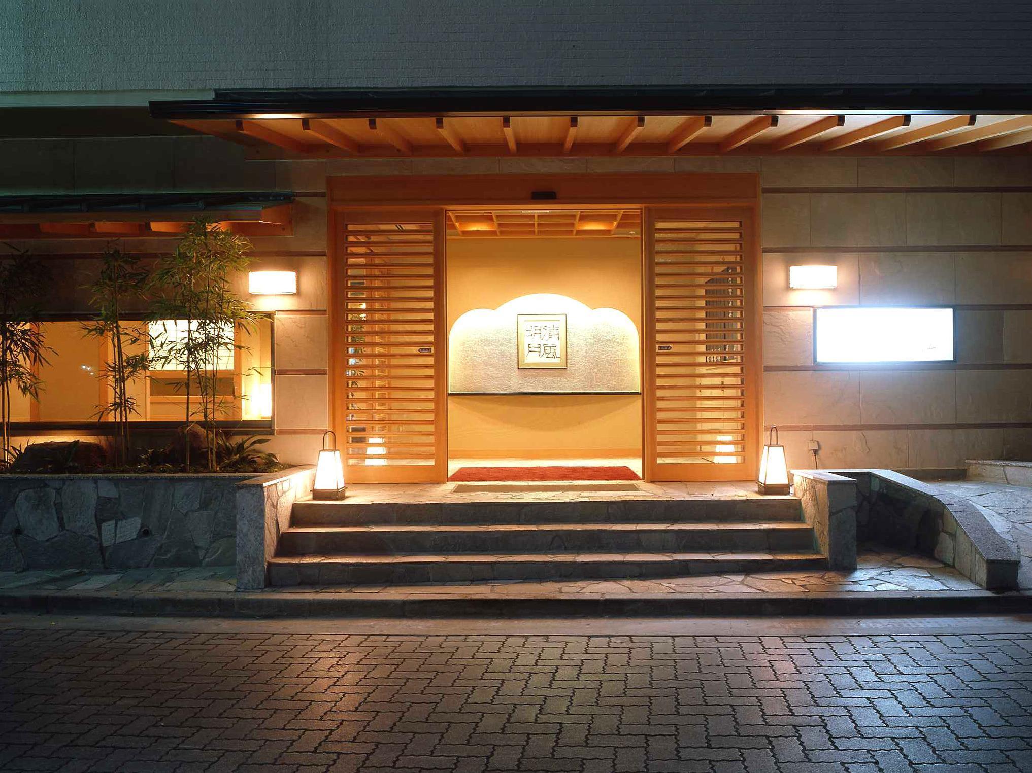 Hakone Suimeisou Hotel