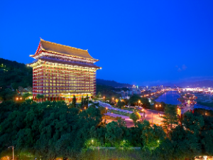 圆山大饭店 (Grand Hotel)