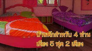 [ケーンカチャン]バンガロー(17m2)| 2ベッドルーム/2バスルーム Parichat  2  10