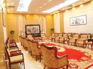 Beijing Airport Jinglin Hotel