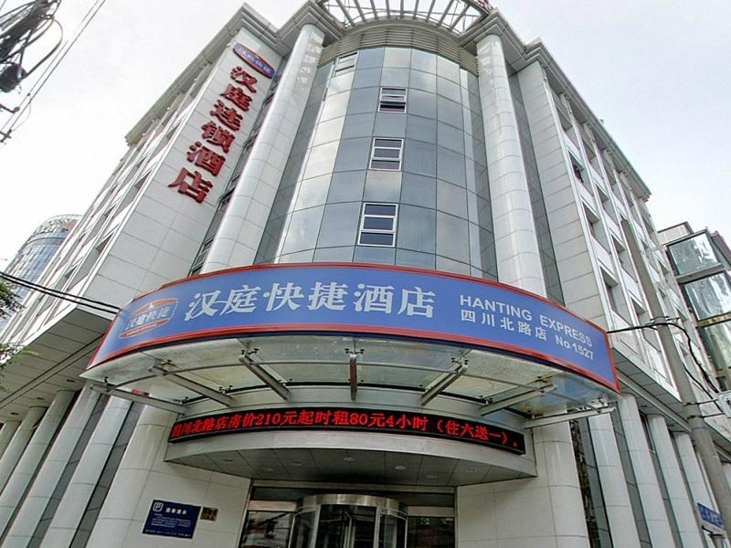 Hanting Hotel Shanghai North Sichuan Road Branch