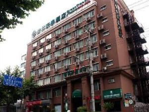 GreenTree Inn Shanghai Jingan Railway Station Xinzha Road Business Hotel