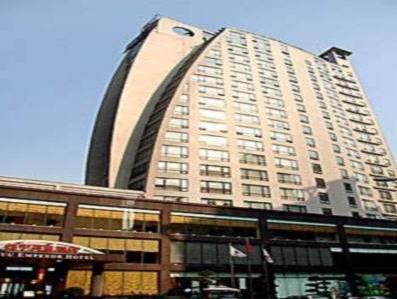 Jiayu Emperor Hotel