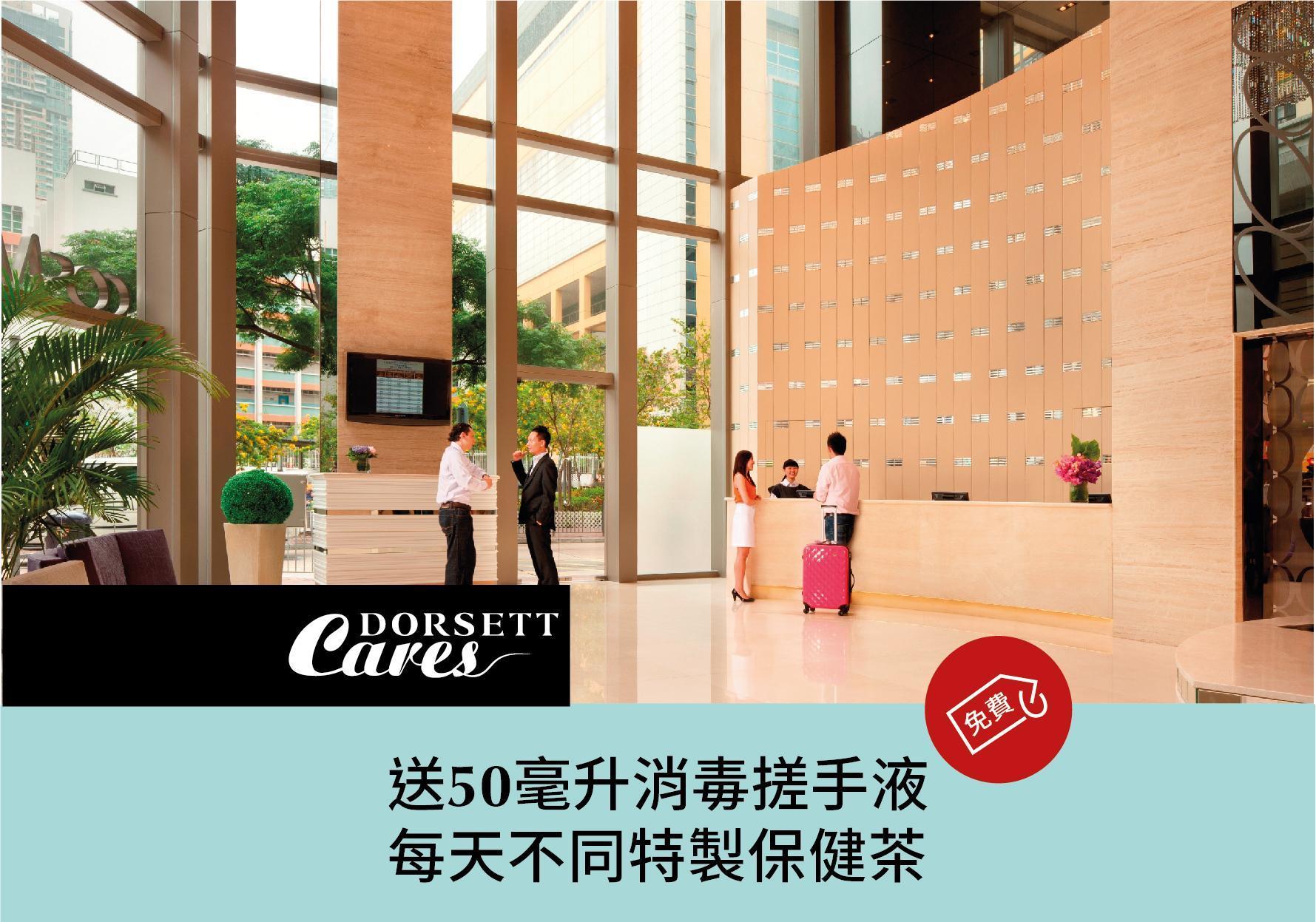 Dorsett Mongkok Hong Kong