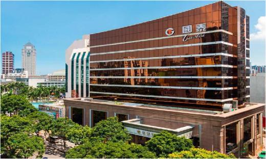 Zhuhai Guotai Hotel