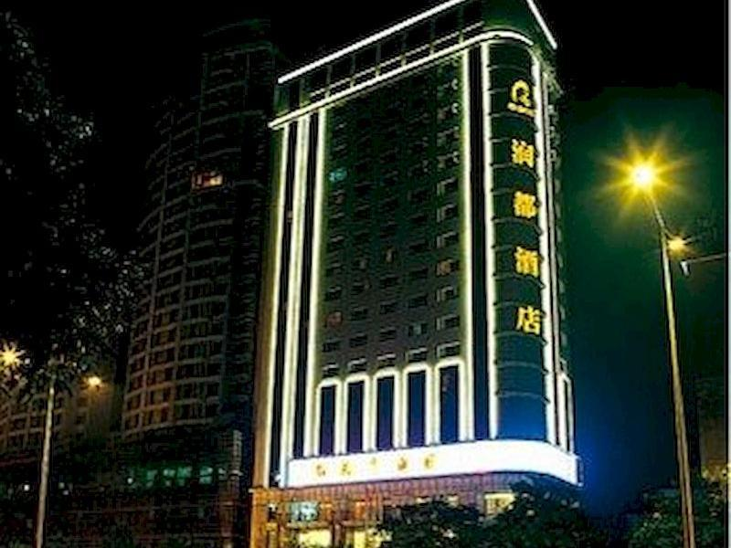 Starway Hotel Guangzhou Rundu Branch