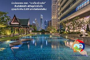 ザ アテニー ホテル ア ラグジュアリー コレクション ホテル バンコク The Athenee Hotel A Luxury Collection Hotel Bangkok