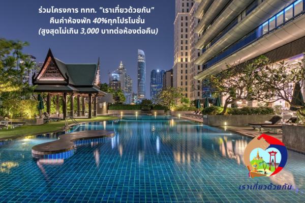 The Athenee Hotel A Luxury Collection Hotel Bangkok Bangkok