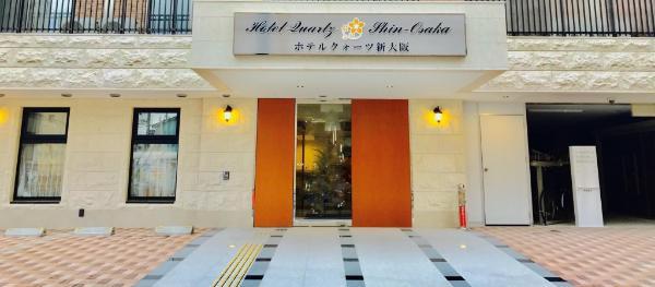 Hotel Quartz Shin-Osaka Osaka