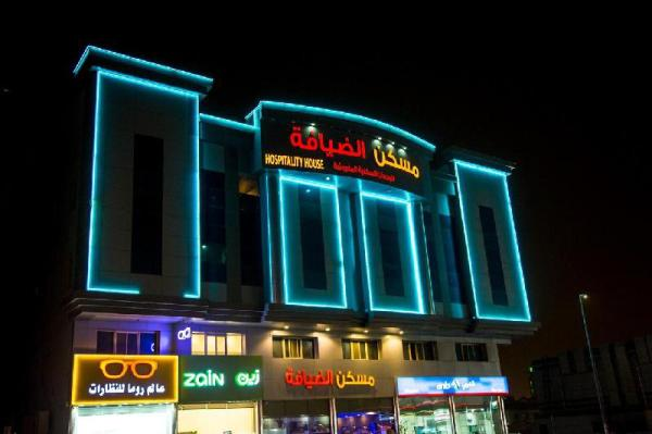 Maskan Al Dyafah Apartment 2 Dammam