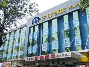 Beijing Tiantan Wancheng Hotel