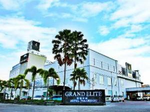 그랜드 엘리트 호텔  (Grand Elite Hotel)