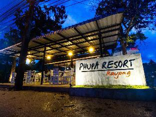 %name PHUPA BEACH Resort ระยอง