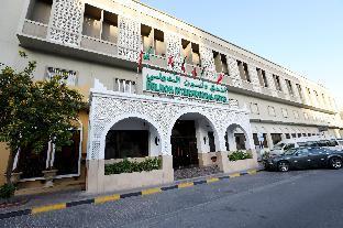 德蒙國際酒店
