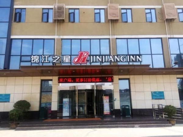 Jinjiang Inn Ankang Gaoxin Sports Park Ankang