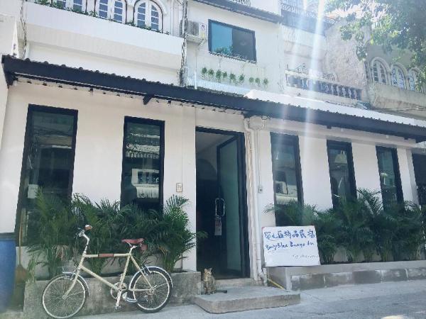 Baby Blue Inn Bangkok Bangkok