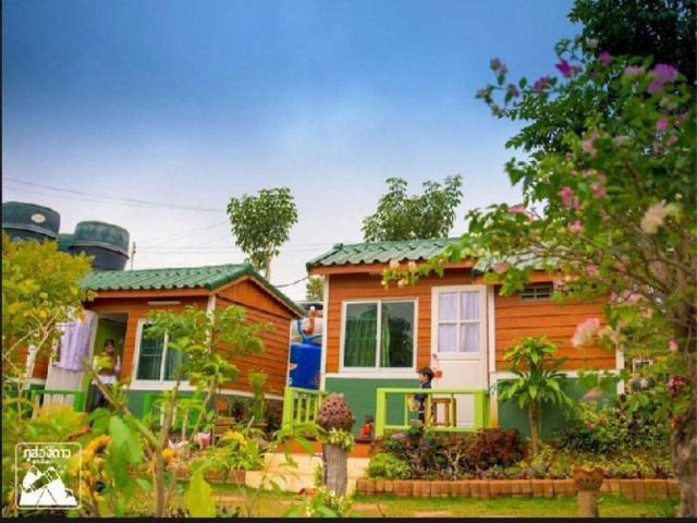 Phusongdao Resort – Phusongdao Resort
