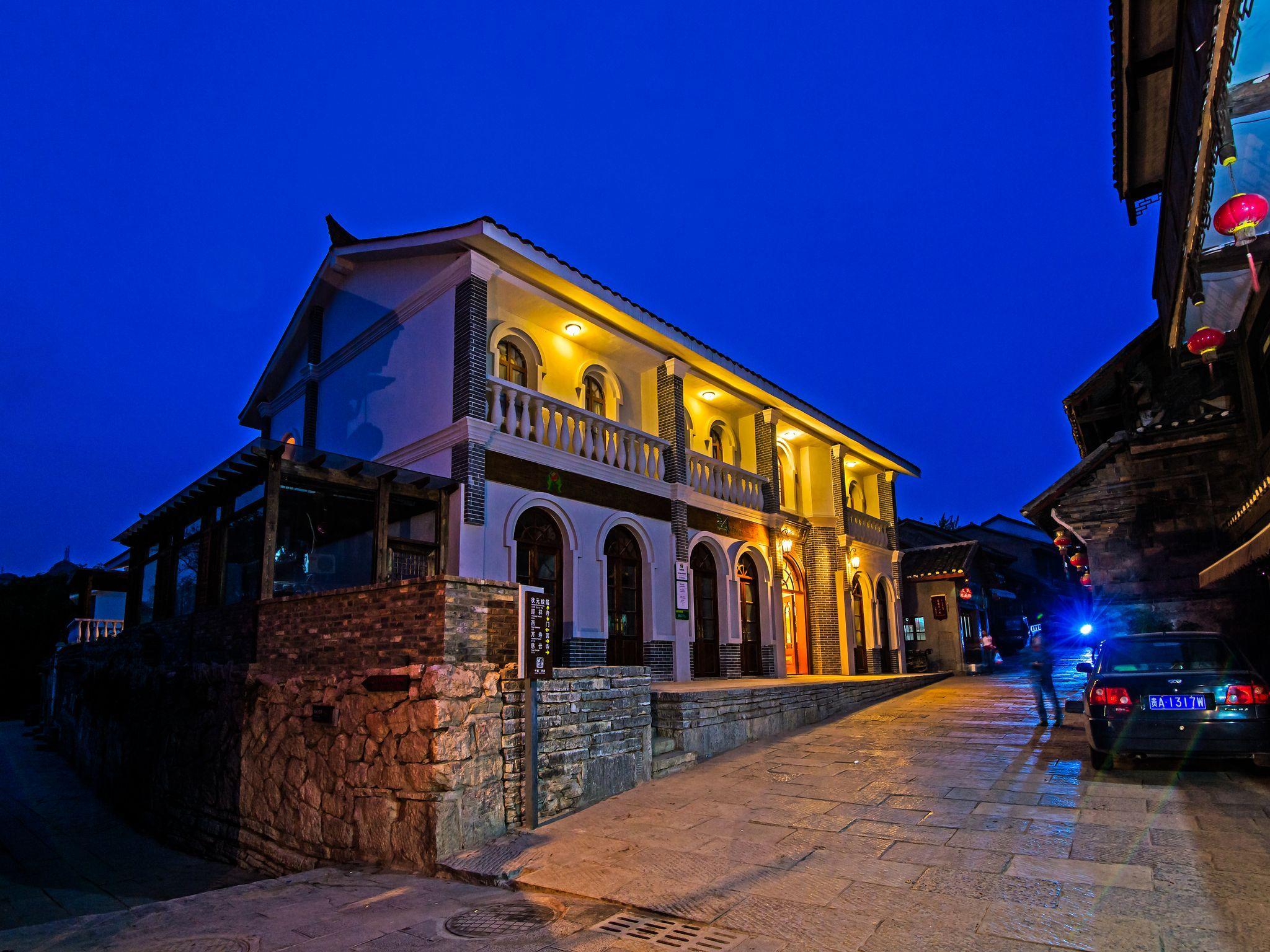 Gui Yang Suiyuan Yododo Inn