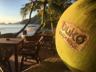 picture 3 of Buko Beach Resort