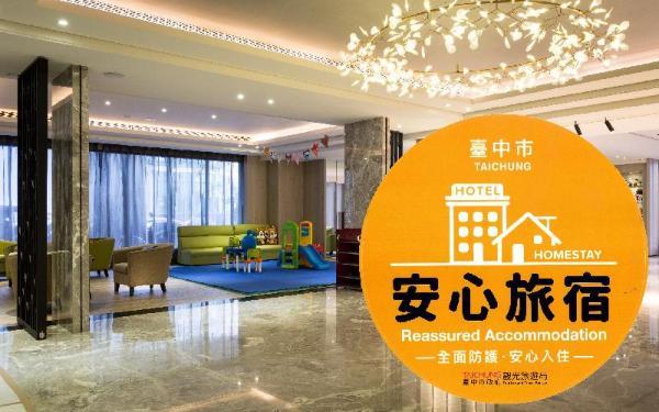 Yong Yue Hotel Taichung