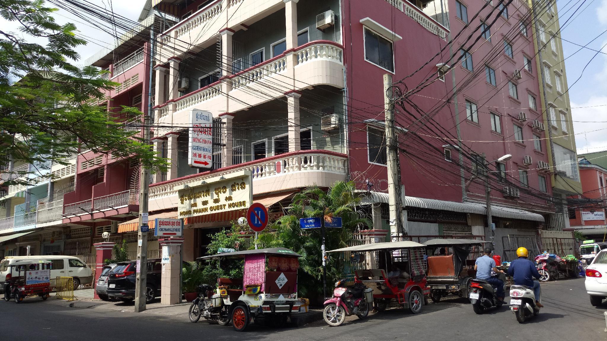 Hong Phann Guesthouse