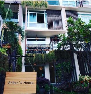 アーバーズ ハウス Arbor's house
