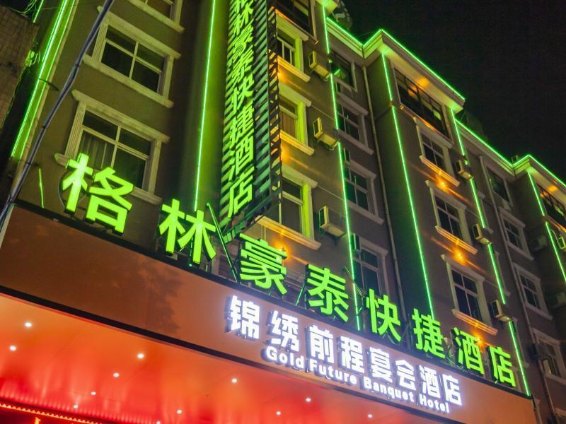 GreenTree Inn Bengbu Guzhen Guyang Road Experitmental Middle School Express Hotel
