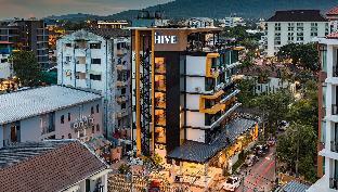 The Hive Chiang Mai The Hive Chiang Mai