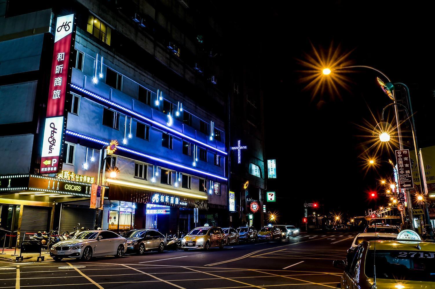 Hosin Hotel