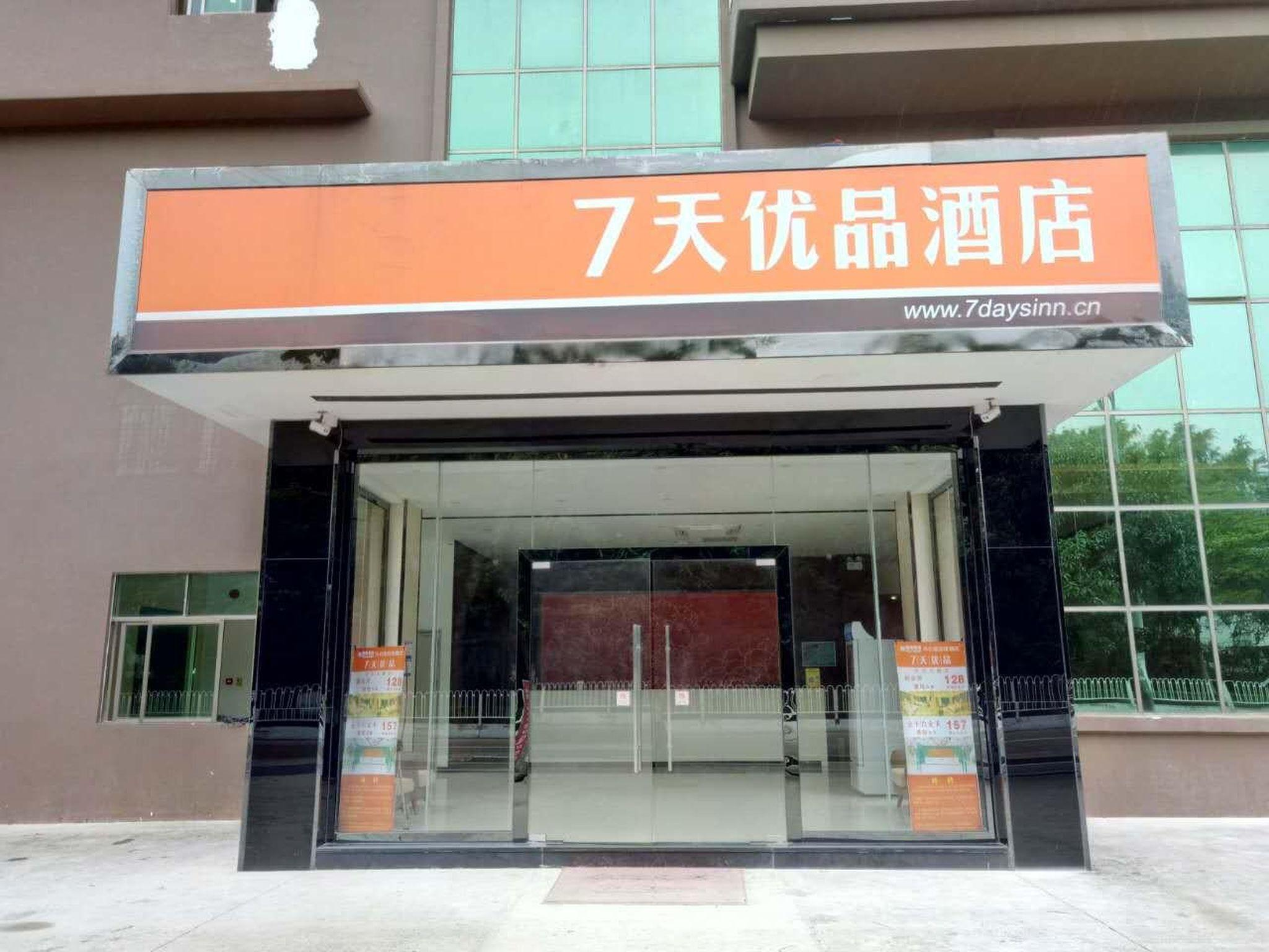 7 Days Premium Shenzhen Dapeng New District Jiaochangwei Branch