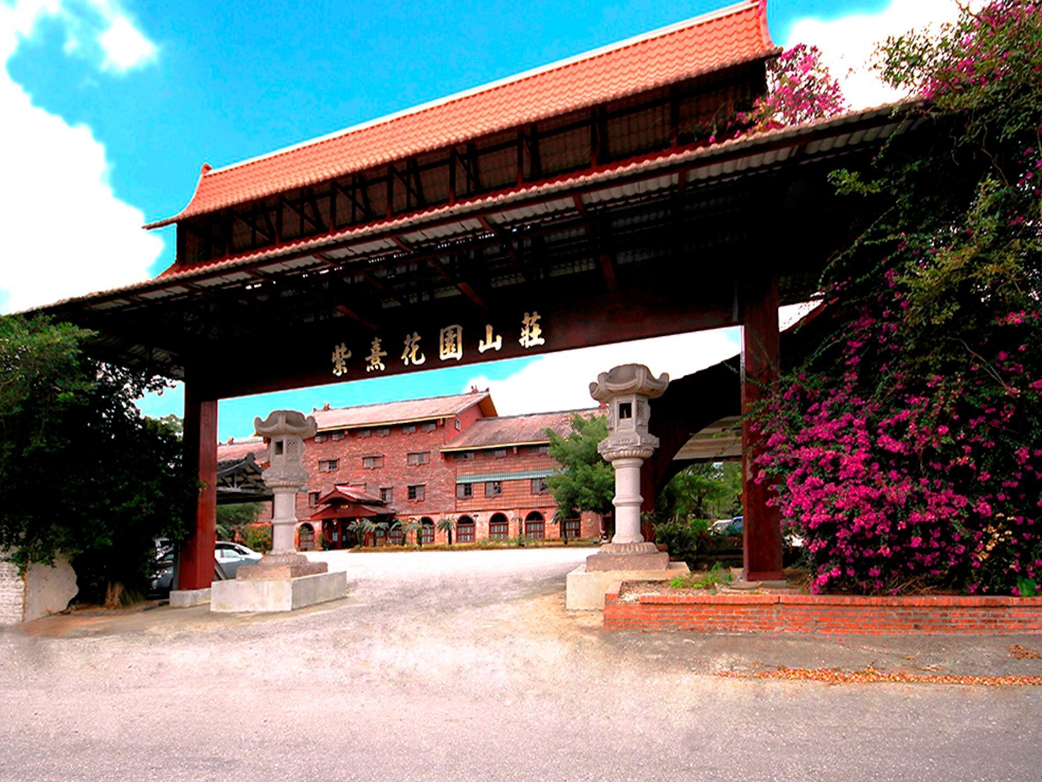 Purple Hill Resort