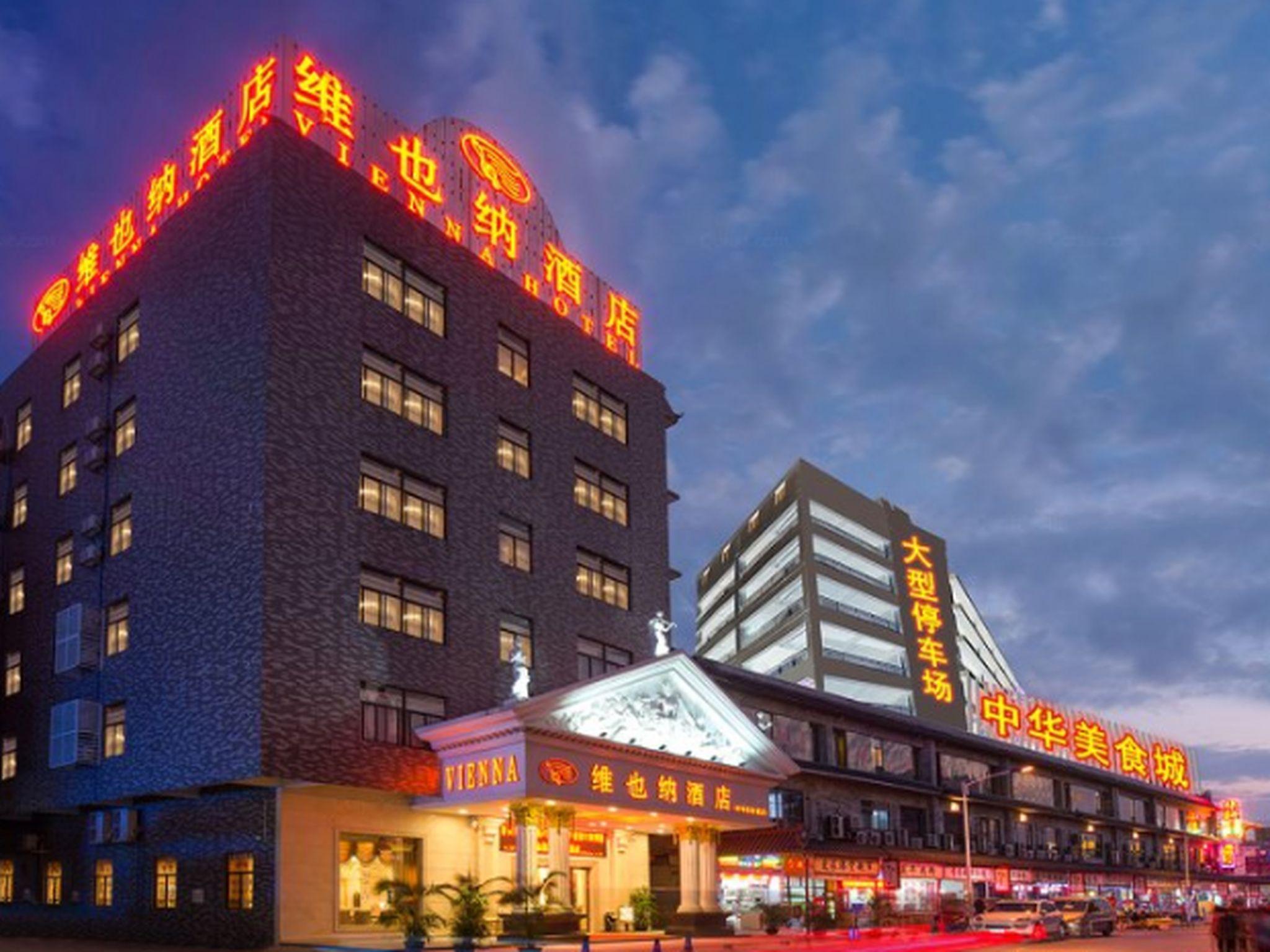 Vienna Hotel Guangzhou Changlong Chinese Food Court Branch