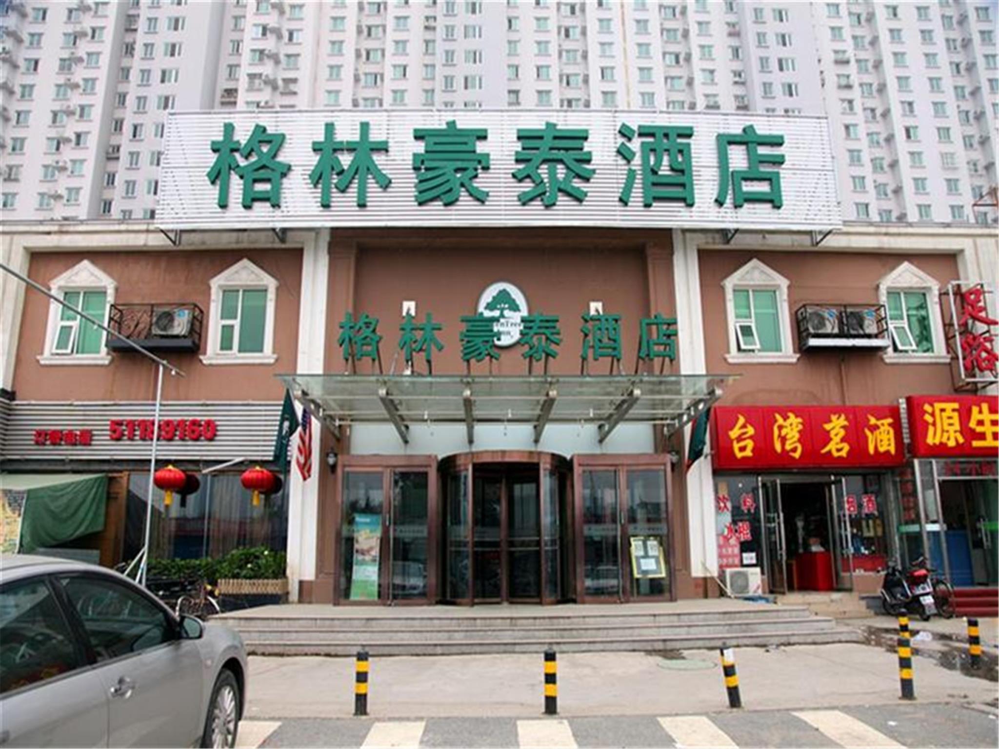 GreenTree Inn Beijing Yuegezhuang Business Hotel