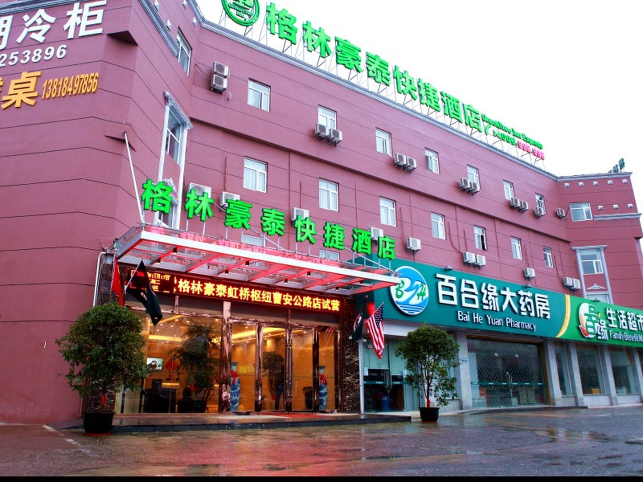 GreenTree Inn Shanghai Hongqiao Hub Cao An Road Huajiang Branch Road Express Hotel
