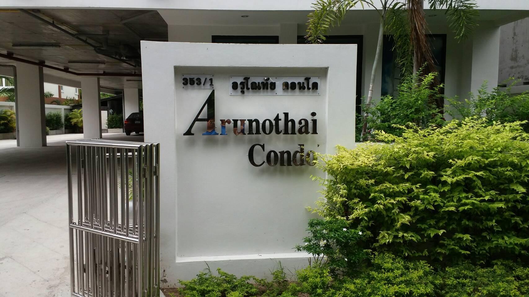 Arunothai Condo