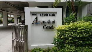 Arunothai Condo อรุโณทัย คอนโด