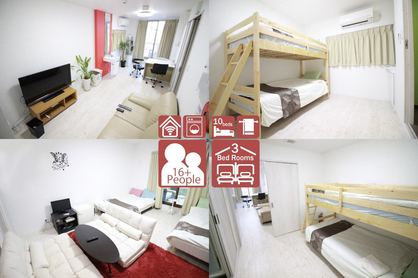 All Private House Good Location In Osaka  20pp OK